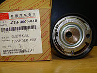 Ролик натяжитель ремня ГРМ Оригинал для Chery Tiggo FL - Чери Тигго ФЛ - 473H-1007060AB, код запчасти 473H-1007060AB