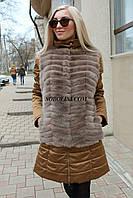 Куртка из золотой плащевки + жилет из норки скандинавской, в наличии 46,48 размеры. Новая коллекция Соболини