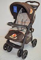 Прогулочная детская коляска-трость Sigma S-K-6F