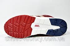 Кроссовки женские в стиле Asics Gel Lyte V, Бордо, фото 3