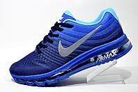 Кроссовки мужские Nike Flyknit Air Max 2017, Blue