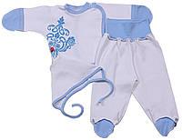 Комплект распашонка, ползунки и шапочка для новорожденных, белый с голубым, р. 56