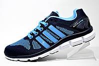 Беговые кроссовки Adidas Climacool Feather Prime, Dark Blue\Turquoise