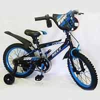 """Велосипед детский """"NEXX BOY-16"""" 16 дюймов. Синий."""