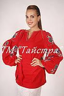 Блуза бохо вышитая красная, вышиванка, в этностиле