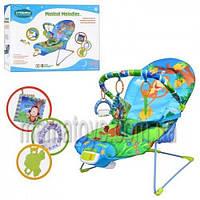 Детский шезлонг-качалка 60661- 60662. музыка, вибро, дуга с подвесками, 3 положения