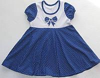 Летнее детское платье для девочки с аппликацией, р.р. 52-68