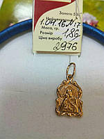 Иконка золотая вес 1.86 грамм красивая золотая иконка