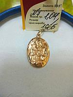 Иконка золотая 1,04 грамм овальная очень красивая проба 585