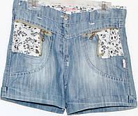 Шорты джинсовые для девочки р. 134    арт. 307 Турция