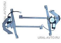Стеклоподъемники электрические Гранат ВАЗ 1117, ВАЗ 1118, ВАЗ 1119, Калина, ВАЗ 2190 Гранта (передние двери)