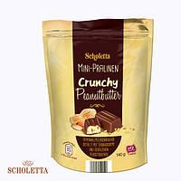 "Шоколадные конфеты ""Scholetta Mini Pralinen Peanutbutter"" , 140 гр."
