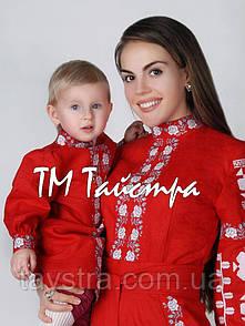 Платья для мамы и дочери - вышитая пара в бохо стиле, вышиванка