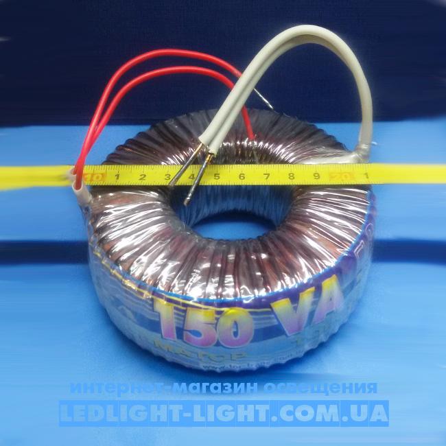 """Тороидальный трансформатор 12V """"Элста"""" 150W для широкого применения"""