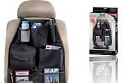Автомобильный органайзер для переднего сидения Auto Seat Organizer, фото 1