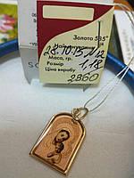 Иконка золотая арка вес 1.18 грамм Божья Мама с эмалью