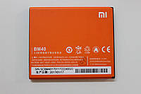 Аккумулятор BM40 Xiaomi Mi2A