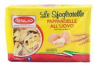 """Макароны гнезда """"Pappardell all'uovo Giglo"""" на желтках, 500 гр"""