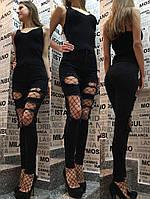 Джинсы женские 28, 29 Черные с дырками Рваные Турция