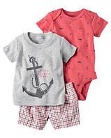 Комплект тройка с шортами Маленький мальчик Картерс 3-Piece Little Short Set
