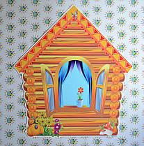 Теремок. Настенная декорация для детского сада.