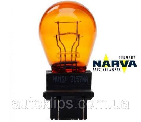 12V лампа автомобильная P27/7W -желтые  цокольW 2,5x16d  NARVA -17941
