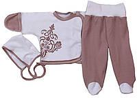 Комплект распашонка, ползунки и шапочка для новорожденных, белый с кофейным, р. 56