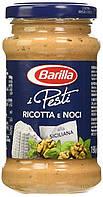 Соус для пасты Barilla Pesti Ricotta e Noci с сыром рикотта и грецким орехом, 190 г.
