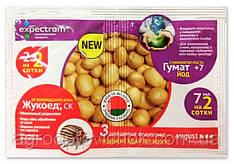 Жукоед 2 мл + Гумат инсектицид