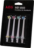 Сменные картриджи для ирригатора  AEG MD 5503