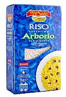 Рис арборио Riso Arborio Delizie dal Sole для ризотто, 1 кг