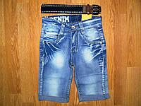 Шорты джинсовые для мальчиков оптом, S&D, 4-12 рр.