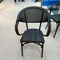 Кресло ROYAL для ресторана,кафе и летней площадки
