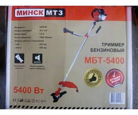 Мотокоса Минск 5400