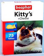 Kitty's + Cheese витаминизированные лакомства с сыром для кошек Beaphar