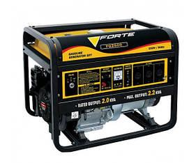 Генератор Forte FG2500 Бензиновый (2.3 кВт, 100% медь)
