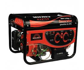 Генератор Vitals Master EST 2.8bg (3 кВт, Электростартер)