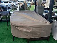 Чехол для уличной мебели
