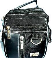 Барсетка маленькая (черный), фото 1