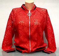 Кофта Gucci женская кружевная на молнии под резинку .