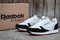 Мужские кроссовки Reebok Classic 2 (Рибок Классик) черно-белые