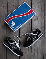 Мужские кроссовки New Balance 574 🔥 (Нью Баланс) Black-White