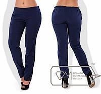 Синие брюки больших размеров