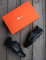 Мужские кроссовки Nike Cobe 🔥 (Найк Кобе) Black