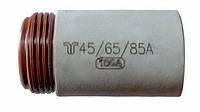 Колпак 45-85 A для плазменных резаков DURAMAX (220854), фото 1