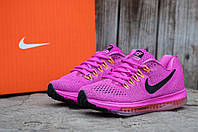 Женские кроссовки Nike Zoom All Out (Найк Зуи Олл Аут) розовые