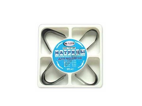 Набор матриц ТОР металл. контурных для моляров №1.510 50 мкм