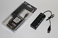USB HUB (концентратор) 4 портов с выключателями