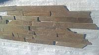 Нарезка из турецкого песчаника 3 см