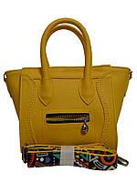 Молодежная сумка желтая на длинном ремне от украинского производителя